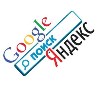 продвижение в поисковых системах в Краснодаре